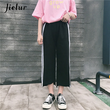 Jielur 2018 Spring New Leisure Black Wide Leg Pants Female Fashion Striped Elastic Waist Capri Irregular Women's Pants M-XXL