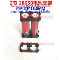 10 pçs/lote 18650 bateria combinada suporte fixo série 46122436 qualquer combinação de suporte universal