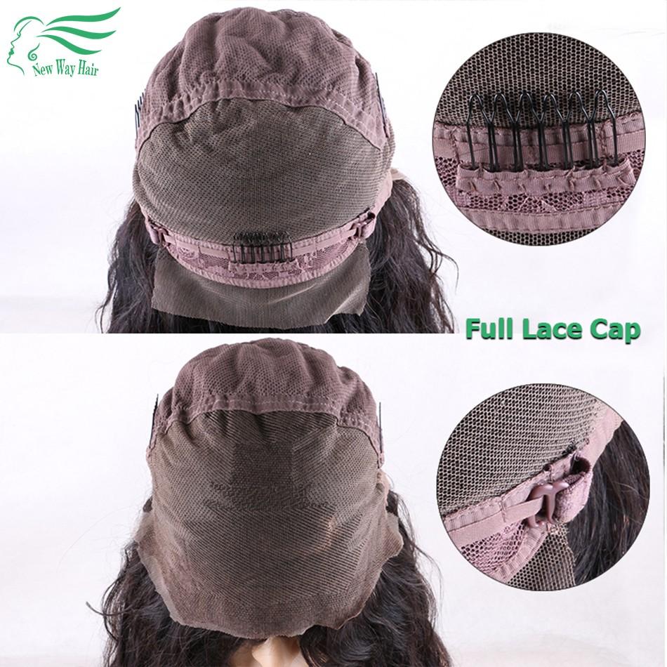 full lace wigs cap