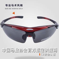 Конные очки, наездники, очки, очки для верховой езды, очки для верховой езды, изделия и оборудование для конного спорта
