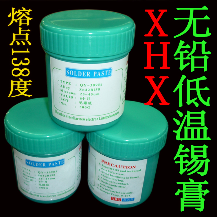 XHX QY 309Bi low temperature SMT Lead free SMT Solder Paste 500g Sn42Bi58