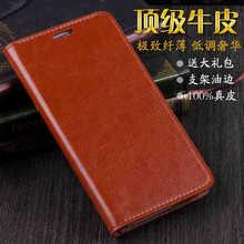 6 цветов в исходном известная марка для nokia lumia 1520 подлинной натуральная воловья кожа люкс флип case для nokia 1520 карты карман
