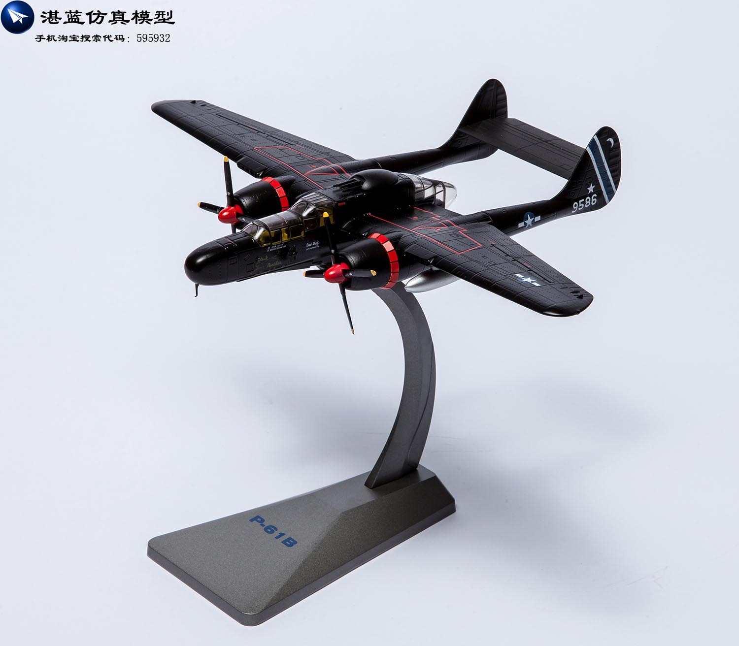 Brand New 1/72 Scale Plane Model Toys World War II P-61 Black Widow Fighter Diecast Metal Plane Model Toy For Collection/Gift планшет digma plane 1601 3g ps1060mg black