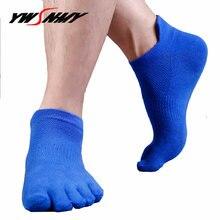 Мужские хлопковые носки с пятью носками в японском стиле пальцами