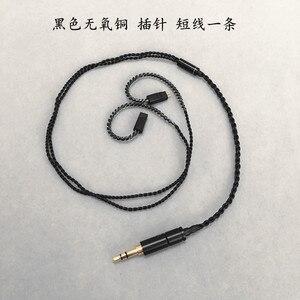 Image 3 - Tự làm tai nghe cáp cáp OFC cho SE535 MMCX Pin UE900 SE215 IM50 IM70 IE80 0.75MM 0.78MM pin ngắn cáp 45cm