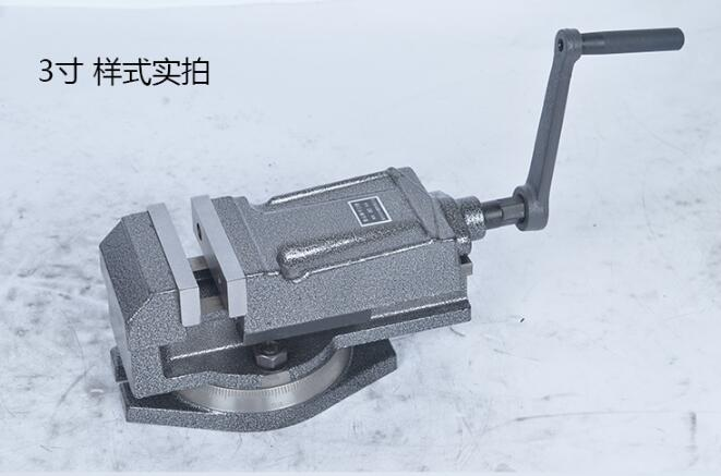 Precision angle fixed Bench Vise 3 inches for flat jaw drilling machine for heavy milling machine