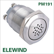 19mm continuous sound Buzzer (PM191B-M/12V)