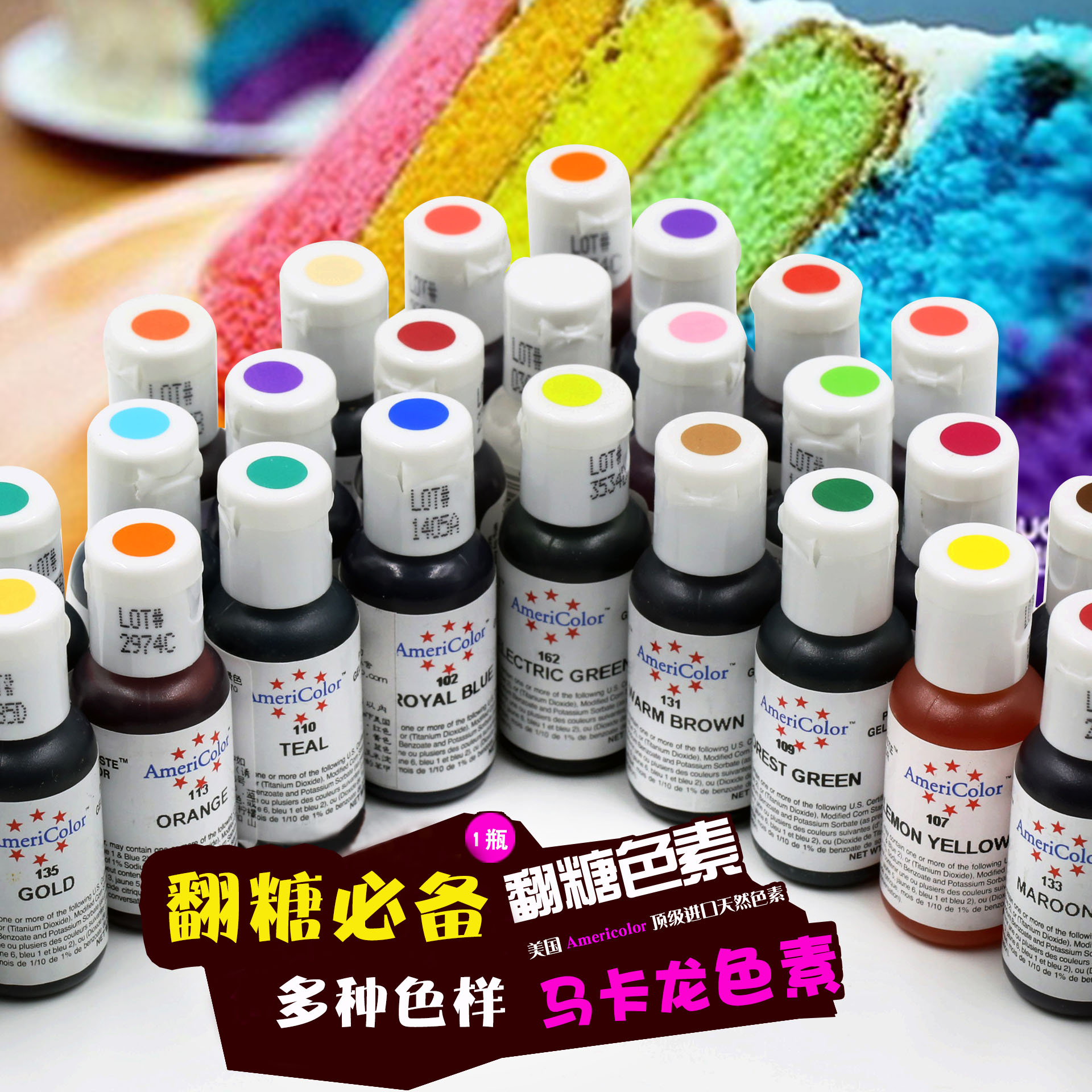 Online Buy Wholesale edible food color from China edible food ...