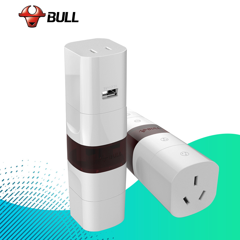 BULL All in One Universal International Plug Adapter 2.1A USB Port World Travel AC Power Charger Adaptor with AU US UK EU Plug