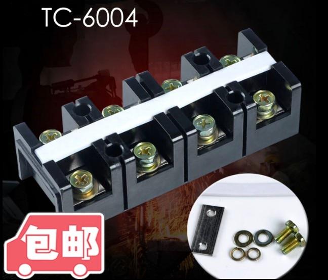 [VK] Pure copper TC6004 600A 4P large current terminal connection terminal