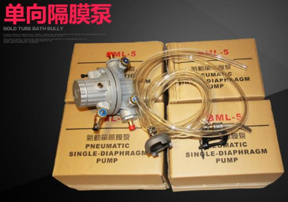 6.66mm Air Operated Membrane Pump Chemical Pump BML 5 Air Pump|Cable Winder| |  - title=