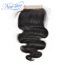 New Star Body Wave 4×4 Lace Closures 10″ to 20″Inches Natural Color 100% Human Hair Free Part With Baby Hair Free Shipping