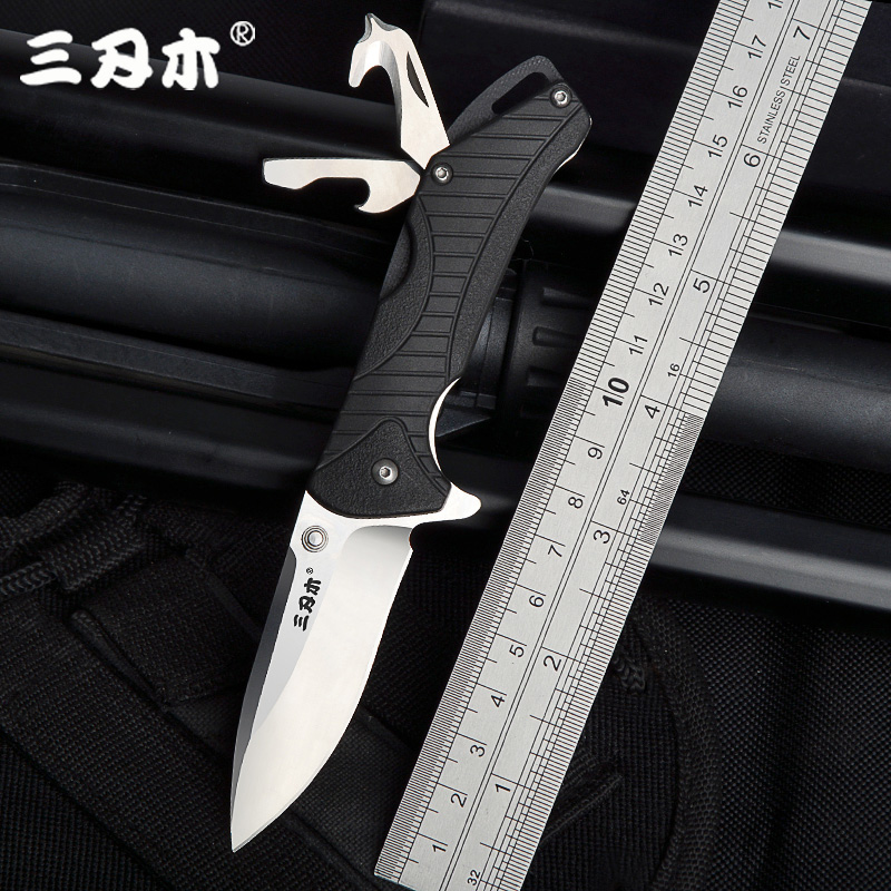 Sanrenmu 7089 Folding Multi Functional Folding Knife 12C27 Blade PA66+GF Handle Outdoor Camping Hunting Cutting EDC Pocket Tool Knives     - title=