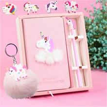 7pcs Unicorn Journal Gel Pens Stationery Set Back To School Pendant Keychain Birthday Gifts For Girls Baby Shower Favor