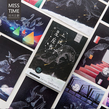 30 sheetsset creative star sign luminous postcard greeting cardmessage card