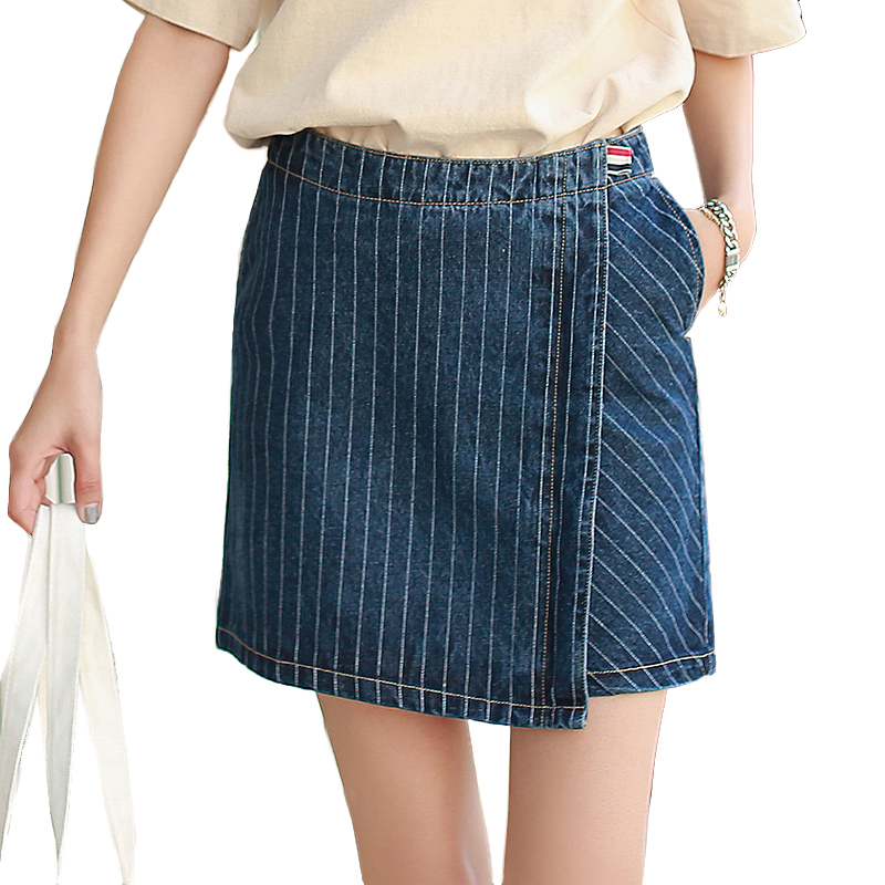 Popular Striped Denim Skirt-Buy Cheap Striped Denim Skirt lots ...