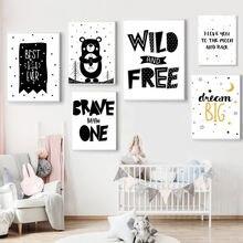 Детская Настенная картина для детской комнаты постер на холсте