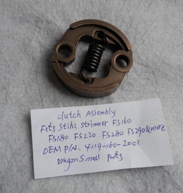 CLUTCH FOR STRIMMER FS160 FS180  FS220 FS280 FS290 FREE POST FRIZIONE BRUSH CUTTER   SHOE +  SPRINGS REP. P/N 4119 160 2001