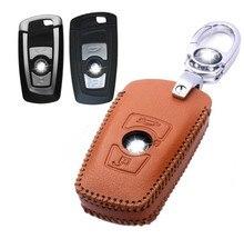Хорошее качество! особый случай ключа автомобиля для BMW 320i 325i 328i 330i 335i F30 2016-2012 натуральная кожа ключа автомобиля обложка, бесплатная доставка