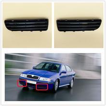 Для Skoda Octavia A4 MK1 2001 2002 2003 2004 2005 2006 2007 2008 2009 2010 2011 переднего бампера Туман светильник крышка Кепки решетка
