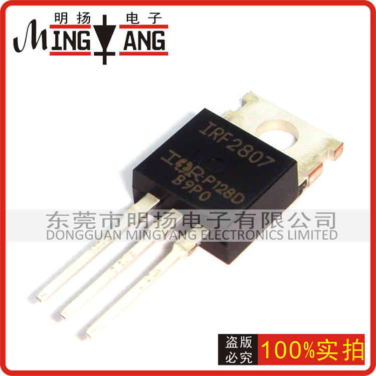 10pcs IRFP2907 IRFP2907PBF TO-247 MOSFET