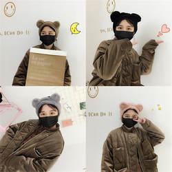 Мультфильм милый медведь уши большие плюшевые оголовье шапка, аксессуары для фотографий Косплей игрушка плюшевая игрушка в шапке