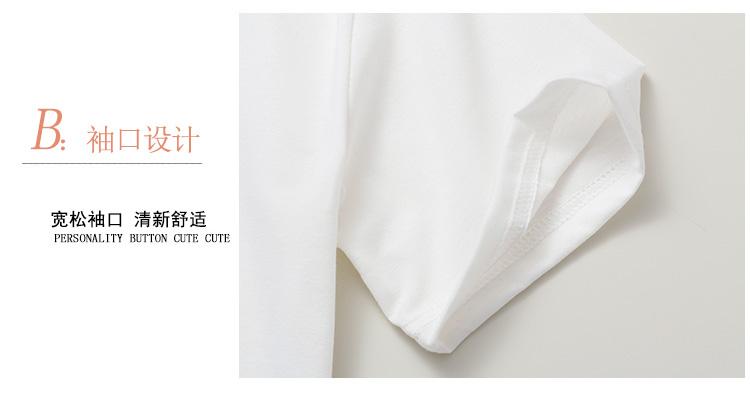 4XL 5XL Plus Size Korean Women's Clothing Fashion Big Size T-shirt Female V neck Short Sleeve Casual obesity Tee Shirt Top Femme 27