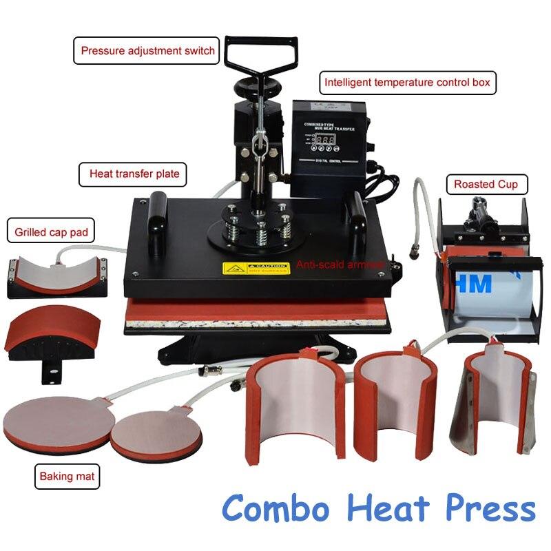 8 in1 heat press machine