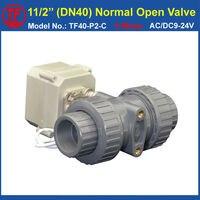 TF40 P2 C AC DC9 24V 5 Wires BSP NPT 11 2 PVC 2 Way DN40