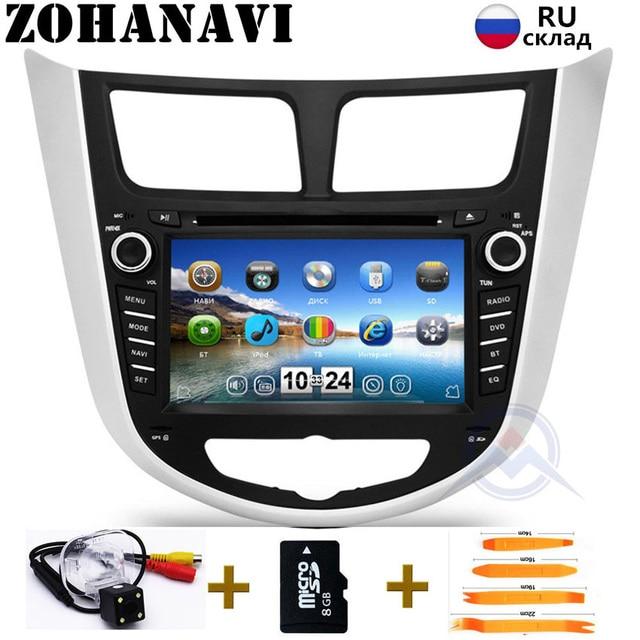 2 Din CARเครื่องเล่นดีวีดีมัลติมีเดียสำหรับHyundai Solaris Accent Verna I25 Autoradio GPSนำทางวิทยุสเตอริโอBT Ipod USBพอร์ตแผนที่