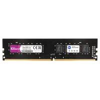 Kllisre Ddr4 Ram 8GB 4GB 2133MHz PC4 17000 DIMM Desktop Memory Support Motherboard Ddr4
