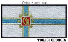 "Tbilisi, Georgia patch 3"" wide shipping/cross-shaped/Apparel patches/ricamo patches(China)"