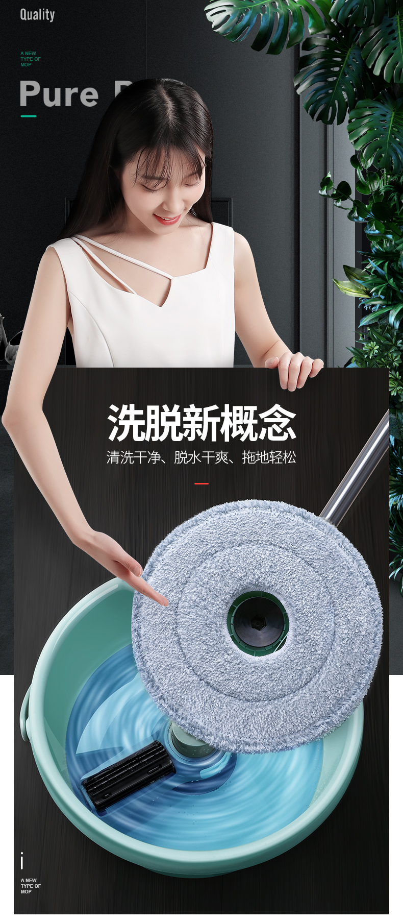 Не мойте швабру вручную, вращайте ленивую швабру в таблетке для бытовой плитки, пола Yituo чистая Швабра для пола артефакт - 6
