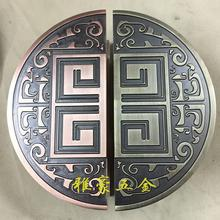 Chinese antique back shaped glass door handle door handle half door handle antique bronze