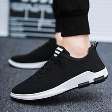 2019 spring low cut casual flying woven men's shoes breathable fashion sports old Beijing cloth shoes туфли old beijing cloth shoes 607