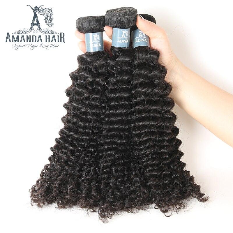 Аманда Малайзии вьющихся волос, плетение Комплект S 100 г/Комплект Малайзии Девы волос Mix Длина 100% человеческих Химическое наращивание волос