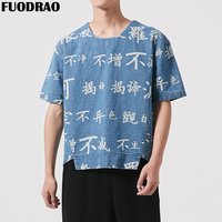 FUODRAO Vintage t shirts Men Japan Style Denim t shirt Male Summer Short sleeve t shirts Streetwear Men Tops & Tees 5XL S108