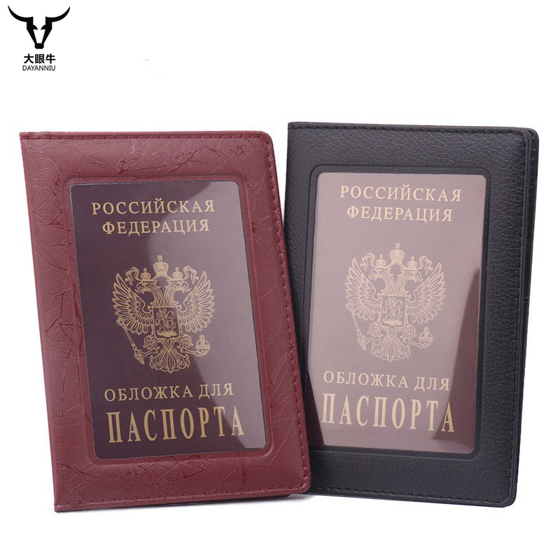 Card & Id Holders Russian Oil Soft And Solid Brown Double Eagle Travel Passport Holder Built In Rfid Blocking Protect Personal Information To Rank First Among Similar Products Coin Purses & Holders