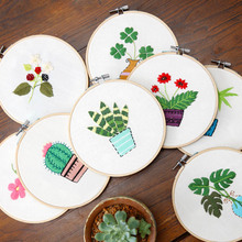 Plant Embroidery Shed Flower 1 Set Needle Arts Crafts DIY Manual Kit Novice Cloth Material Package with Embroidered