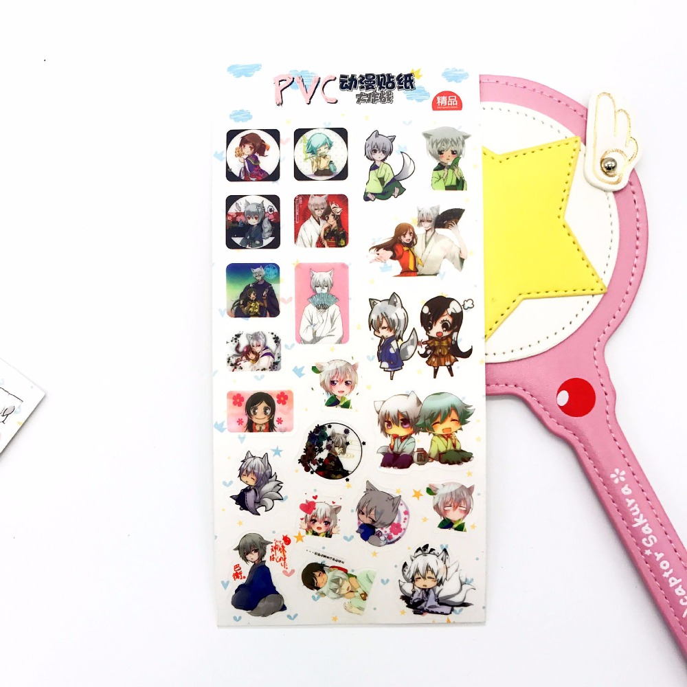 Plastic Stickers Kamisama Hajimemashita Cartoon Anime DIY Props Phone Laptop Book Art Decal Sticker Kids Toy Gift