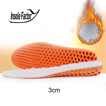 Unisex Increase Insole Shoes Thickening In Winter To Keep Warm Insoles Height Increasing Insoles Soft Breathable Shoes Pad 065