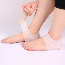 1pair Silicone Heel Protect Socks Foot Care Tool Moisturizing Gel Heel Socks Cracked Skin Care Protector Massager Foot Protect skin care for dry hard cracked skin moisturising spa gel silicone socks rejuvenation foot mask softex