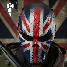 Warchief Full Face Beschermende Masker Cosplay Camouflage Ademend Camo Gezichtsmasker Combat Gear Outdoor Zwart M06