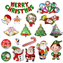 Christmas foil balloons merry helium balloon inflatable decoration classic toys gifts