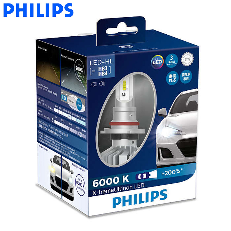 Philips LED H7 X treme Ultinon LED Auto Headlight High Low Beam 6000K Cool White Lamps