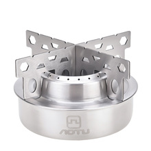 NEW Products Outdoor Portable Storehead Stainless Steel Alcohol Boiler Camping stove burner ultralight solid fuel