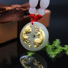 Natural Hetian White Jade Inlay 24K Gold Pendant Auspicious Pi Xiu Necklace Pendant Men and Women Jade Jewelry Gifts 24k gold brave troops pendant gold and hetian jade dark blue chalcedony beaded bracelet
