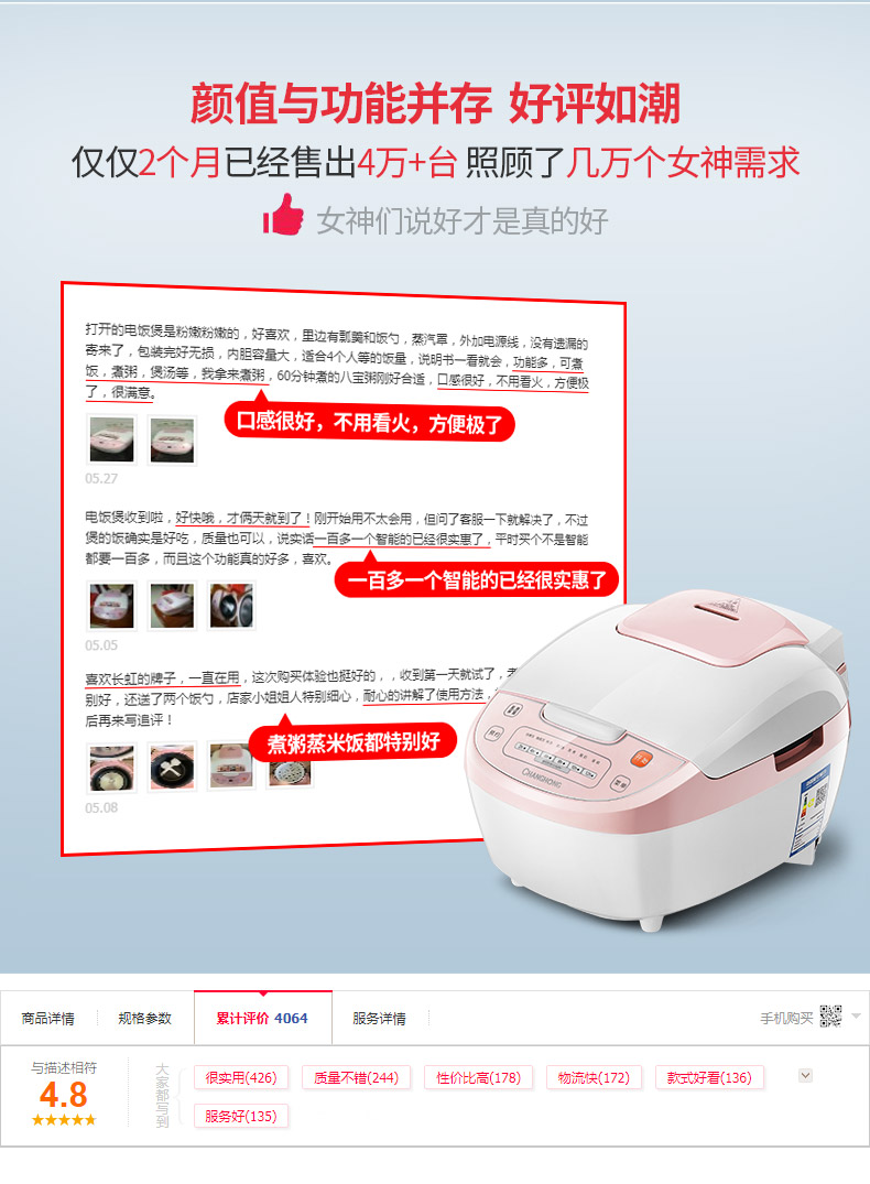Rice Cooker 4L Household Large Capacity Multi-function Intelligent Rice Cooker Reservation 3-4-5 Person Rice Cooker Automatic 3