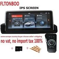 10.25 inch Android 7.1 Car Gps radio plyaer navigation for BMW E90 E91 E92 E93 support 2GB RAM 32GB ROM bluetooth 3G