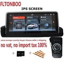 10,25 дюймовый Android 7,1 Автомобильный Gps Радио plyaer навигации для BMW E90 E91 E92 E93 поддержка 2 GB Оперативная память 32 ГБ Встроенная память bluetooth 3g